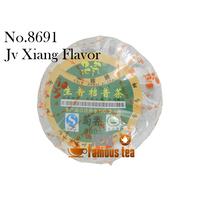 5pcs Dried Tangerine Puer Tea No.8691 Juxiang Puerh tea Ripe Cha Chinese Famous Tea 1098 Famous Tea Wholesale Free Shipping