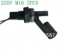 plastic m16 price