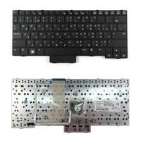 New Fashion RU Keyboard ,Russia Version Laptop Keyboard For HP  2540P