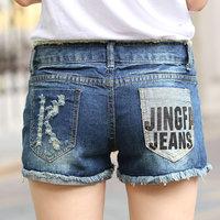 Double Ten A Large Korean Women Thin In The Lumbar Loose Hole Denim Shorts Sub tidal Large Yard Shorts Thin