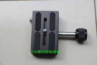 Quick release plate clip lengthen type