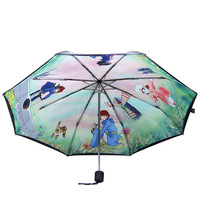 Free shipping Umbrella sun protection umbrella super sun vinyl folding sun umbrella anti-uv 50