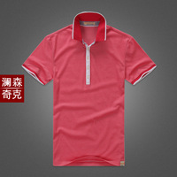 2014 summer elastic turn-down collar short-sleeve polo shirt male business casual slim color block t-shirt