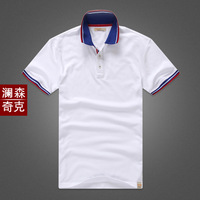 2014 summer polo shirt male short-sleeve color block thread business casual men's breathable t-shirt turn-down collar