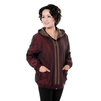 Spring And Autumn Plus Size Outerwear Middle-age Women's Zipper Hoodie Mother Jacket