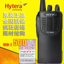 wholesale high powered walkie talkies