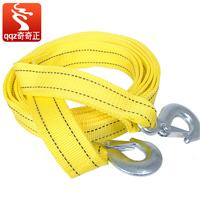 Car trailer rope polypropylene fiber trailer rope traction rope pulling rope self-relief rope 5 4 meters HW08