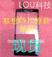 Original Digitizer Touch Screen Glass lens FOR Lenovo VIBE Z K910 Black wholesale +FREE tools