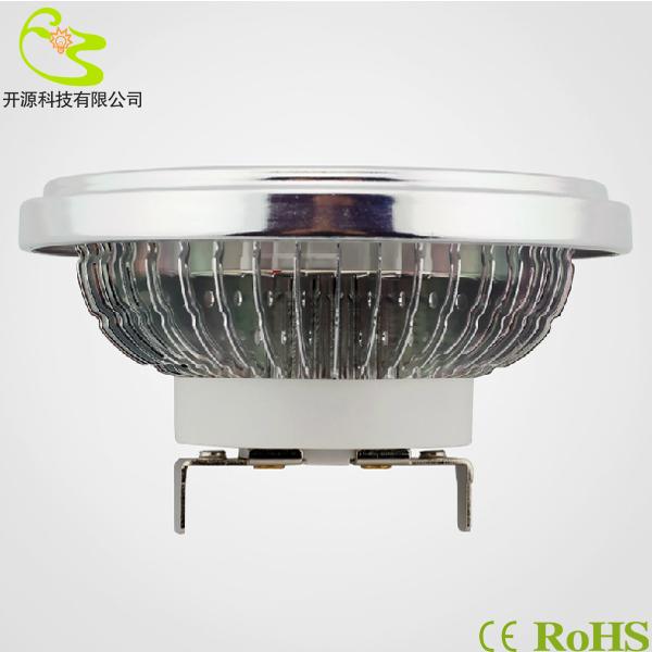 2pcs/lot free shipping post ar111 10W cob led ceiling spot lamp 12V 900lm GU5.3 led 10W replace 10w halogen ar111 led cob(China (Mainland))