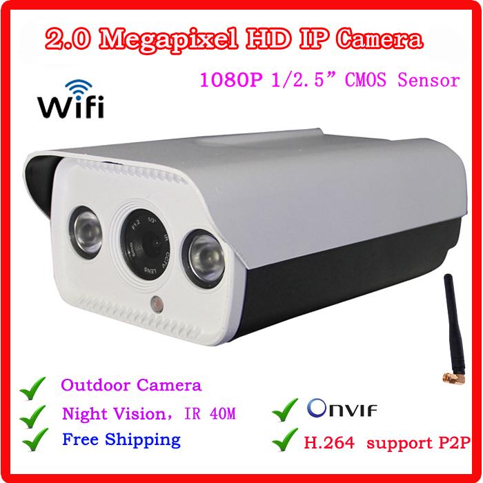 Low Cost Wifi 1080P IP Camera Wireless Wifi HD IP Security Camera Outdoor Waterproof 2.0 Megapixel IP Camera Wifi(China (Mainland))
