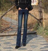 Every Day MM Mandatory Thin Slim In The Lumbar Large Yard Elasticity Women Speaker Jeans