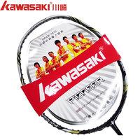 Kawasaki KAWASAKI full carbon badminton ball