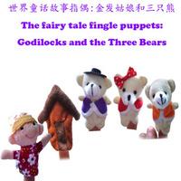 "12SET World Fairy Tale ""Godilocks And The Three Bears"" Finger Hand Puppet Set,Stuffed Toy,Plush Puppets, Kids Talking Props"