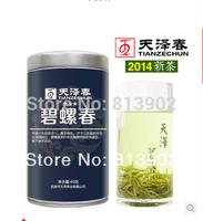 Top Grade biluochun Spring 2014 New green Tea Chinese health Care Weight loss Bi Luo Chun with Elegant Gift Box Free Shipping