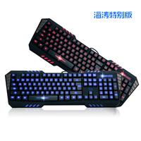 Tarantula wired computer luminous backlit keyboard usb cf laptop lol electric game keyboard