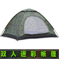 Outdoor double 2 Camouflage tent lovers double camping tent