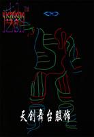 El luminous el neon jacket luminous led light emitting hip-hop costume clothing stage light emitting