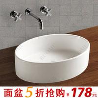 Wood ceramic wash basin wash basin sanitary ware counter basin pan rm-4003