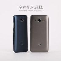 Free shipping 100% original xiaomi mi2 m2 mi2s m2s Back Cover Case