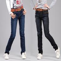 Korean Fashion Slim In The Lumbar Velvet Large Yard Trousers Thin Pants Feet Jeans Hot
