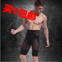 Free shipping Men's male bodysuit shaping slimming pants shaper shorts raise the buttocks massage pants as seen on TV  plus size