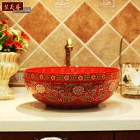 Sanitary ware bathroom vanities luxury handmade pastels, standard single hole wash basin 210