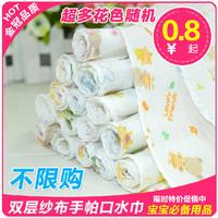 Free shipping baby gauze handkerchief double-deck saliva towel baby bib baby face towel wipes Children's nursing towel