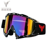 Motorcycle goggles off-road helmet goggles ride windproof gogglse ski eyewear
