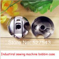 Free shipping 6pcs/lot industrial flat sewing machine bobbin case sewing machine accessories