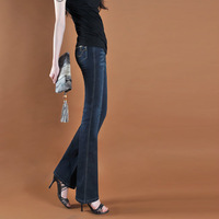 Limited Time Weila Pants Waist Slim Thin Ms Jeans 78E020