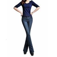 Double Ten Boutique Waist Elasticity Wild Slim Jeans Weila Pants 78A082