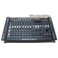 504 channels  DMX console  dmx controller with joystick dj lighting console