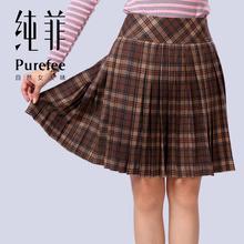 Size Pleated Plaid Skirt