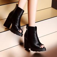 Moolecole open toe cross thick heel shoes for women office work