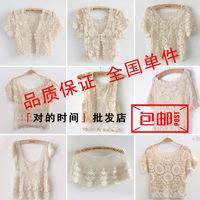 Short jacket crotch lace cape loose crochet cutout shirt pullover sweater slim shrug