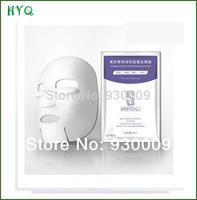 Маска для глаз HYQ ! HYQ-CE019