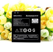 a800 battery promotion