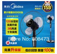 U100X U110 U120 U130 Wall A58 A58R fan