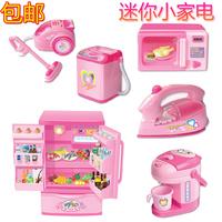 Free shipping new 2014 baby toy mini appliances refrigerator washing machine kitchen toy plastic toy outdoor fun & sports toys 1
