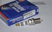 Iridium spark plug / BKR5EIX 2272 FOR NISSAN HONDA TOYOTA