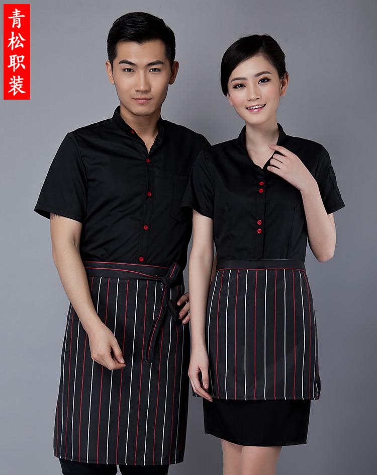 Restaurant Hostess Uniform Promotion Online Shopping for  :  20pcs top apron font b waitress b font Work clothes summer clothes waiter font b from www.aliexpress.com size 750 x 944 jpeg 137kB