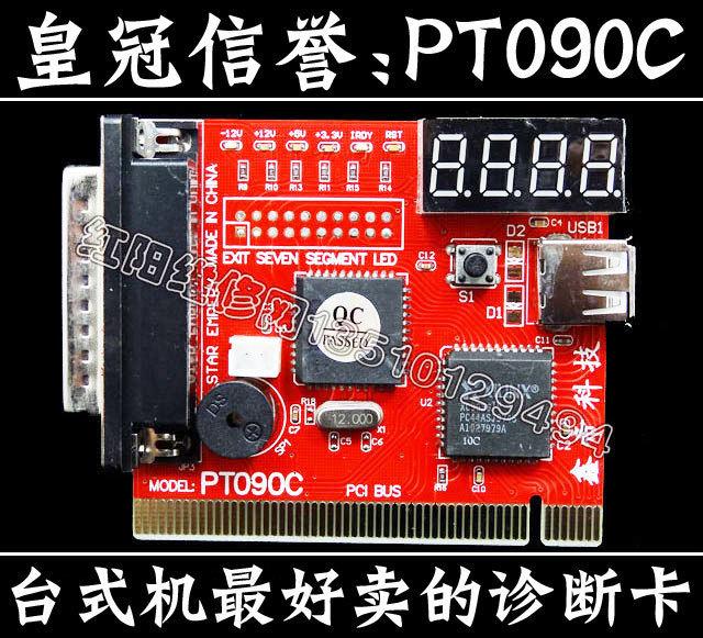 - - pt090c vxd pci motherboard diagnostic card(China (Mainland))