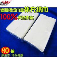 10x Trainborn 80 vehienlar pumping tissue box bag sun-shading board tissue box tissue replace car table napkin paper