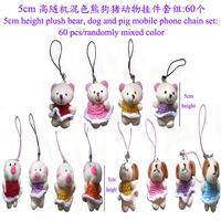Mixed Style 5CM Height Mini Bear+Pig+Dog With Dress Cell Phone Pendant Cartoon Plush Stuffed Toy Doll,Randomly Color 60pcs/lot