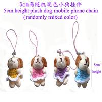 5CM Height Mini Dog With Dress Stuffed Toys Doll Cell Phone Pendant Cartoon Plush Stuffed Toy Doll,Randomly Color 50pcs/lot