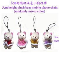 5CM Height Mini Bear Bear With Dress Teddy Bear Doll Cell Phone Pendant Cartoon Plush Stuffed Toy Doll,Randomly Color 50pcs/lot