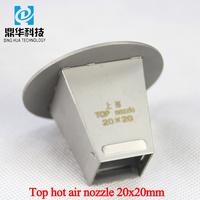 Titanium Alloy Hot Air Gun BGA Nozzle 20x20mm
