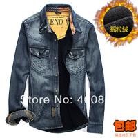 Personality thickening male denim shirt plus velvet coat slim thick long-sleeve shirt men's casual Jeans shirt