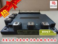 New original spot FUJI Fuji intelligent modules 7MBP75RA120-05 7MBP50RA120-05