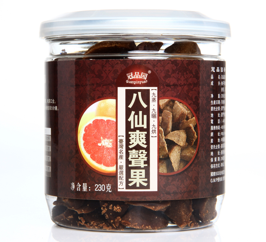 Joy Long Time.Sin cool sound Citrus fruit with vintage fruit pomelo grapefruit Taiwan should participate Baiyou Participation(China (Mainland))